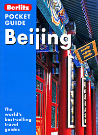 Berlitz: Beijing: Pocket Guide