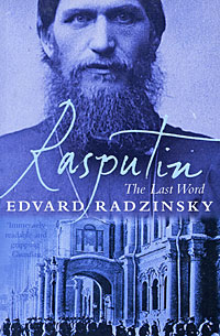 Rasputin: The Last Word his last bow