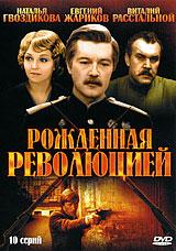 Евгений Жариков  (