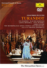 Puccini: Turandot спецодежда pang zhe pz036