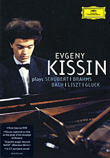 Evgeny Kissin Plays Schubert, Brahms, Bach, Liszt, Gluck миша майский franz schubert songs without words mischa maisky daria hovora
