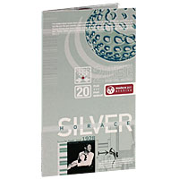 Horace Silver. Modern Jazz Archive (2 CD)