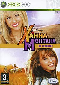 Ханна Монтана в кино (Xbox 360)