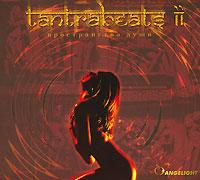 Angelight.Tantrabeats II. Пространство души
