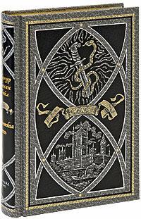 Артур Конан Дойл. Избранные сочинения. Гигантская тень (подарочное издание)