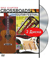Eric Clapton: Crossroads. Guitar Festival (2 DVD) eric tyson home buying kit for dummies