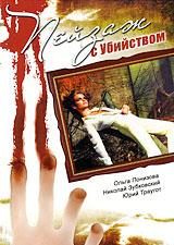 Ольга Понизова (