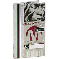 Майлз Дэвис Miles Davis. Modern Jazz Archive (2 CD) miles davis jazz cd