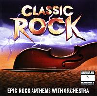 The City Of Prague Philharmonic Orchestra,Джеймс Морган Classic Rock би 2 prague metropolitan symphonic orchestra