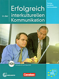 Erfolgreich in der interkulturellen Kommun (+ CD, DVD-ROM) die lochis magdeburg