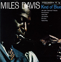 Майлз Дэвис,Джон Колтрейн,Уинтон Келли,Билл Эванс,Джимми Кобб Miles Davis. Kind Of Blue