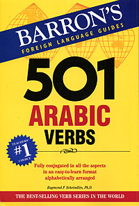 501 Arabic Verbs prepositions in english and arabic