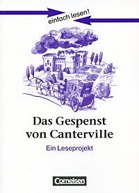 Das Gespenst von Canterville: Ein Leseprojekt michaela buerger пиджак