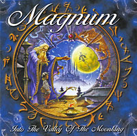 Magnum Magnum. Into The Valley Of The Moon King astral village hotel ex moon valley 4 эйлат