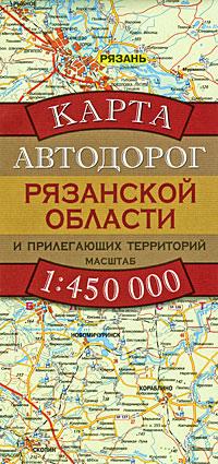 Карта автодорог Рязанской области и прилегающих территорий таллинн карта автодорог