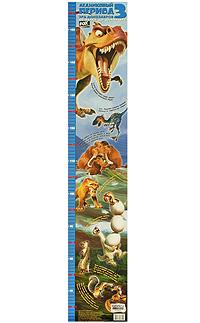 Ледниковый период 3. Эра динозавров. От белки до динозавра