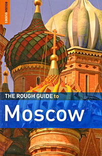 The Rough Guide to Moscow the museum of oriental art moscow