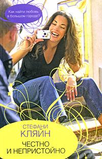 Стефани Кляйн Честно и непристойно нейтральный цвет в интерьере стефани хоппен