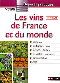 Les vins de France et du monde постер echantillon de vin 24х30 см