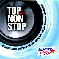 Universal Music Russia и радиостанция Европа Плюс представляют вторую часть сборника, который стал одним из лидеров продаж прошлого года. Традиционно в сборник вошли самые актуальные хиты из эфира Европы Плюс -  песни