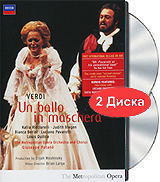 Verdi: Un Ballo in Maschera  (2 DVD) the lost christmas gift