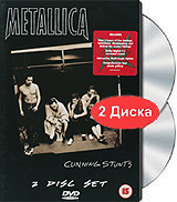 Metallica: Cunning Stunts (2 DVD) metallica cunning stunts 2 dvd