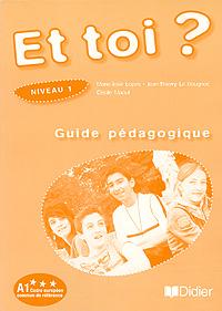Et toi? Guide pedagogique: Niveau 1 александра богунова toi le tresor de mon amour… любовная лирика миниатюры публицистика