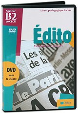 Edito: Methode De Francais. Niveau B2 quelle heine 118617