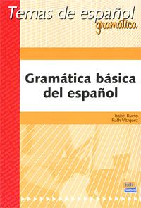 Gramatica basica del espanol н а кондрашова espanol 7 libro del profesor испанский язык 7 класс книга для учителя