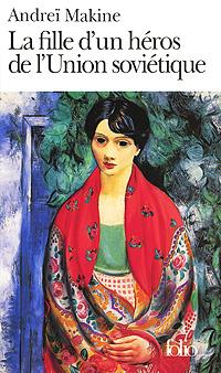 La fille d'un heros de l'Union sovietique le rouge et le noire