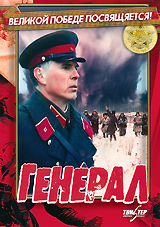 Владимир Меньшов  (
