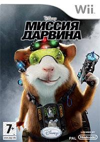 Миссия Дарвина (Wii)