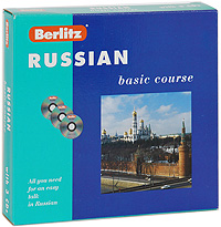 Berlitz. Russian: Basic course (+ 3 CD) alfred s basic adult piano course lesson book level two