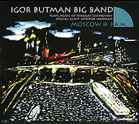 Igor Butman Big Band,Уинтон Марсалис Igor Butman Big Band. Moscow @ 3 A.M. сумка igor york igor york mp002xu00z5p