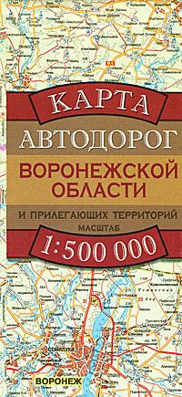 Карта автодорог Воронежской области и прилегающих территорий многолетнюю траву в воронежской области