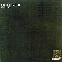 Брайан Ино Brian Eno. Discreet Music the discreet hero