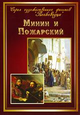 Александр Ханов (