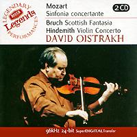 David Oistrakh. Mozart / Bruch / Hindemith (2 CD)