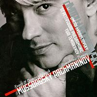 Dmitri Hvorostovsky, Yuri Temirkanov. Mussorgsky / Rachmaninov