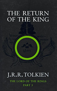 The Lord of the Rings: Part 3: The Return of the King майка классическая printio властелин колец lord of the ring