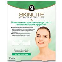 косметические маски asiaspa маска вокруг глаз от морщин те��ных кругов и отеков тайский секрет сиамский тюльпан набор 15шт Гелевая маска Skinlite для кожи вокруг глаз, с омолаживающим эффектом, 3 шт