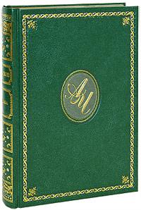 А. П. Чехов Свадьба (подарочное издание) а п чехов собрание сочинений в 4 томах комплект