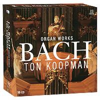 Тон Купман,The Amsterdam Baroque Orchestra & Choir Das Alte Werk. Bach. Organ Works (16 CD) jugend ohne gott