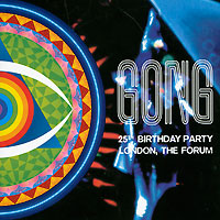 Gong Gong. The Birthday Party (2 CD)