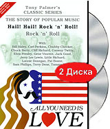 Tony Palmer: All You Need Is Love - Hail! Hail! Rock 'n' Roll! (2 DVD) джемпер care of you care of you ca084ewone67