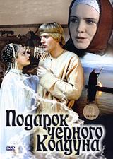 Лия Ахеджакова (