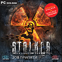 S.T.A.L.K.E.R.: Зов Припяти Специальная версия (add-on)