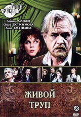 Леонид Марков  (