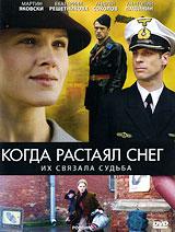 Екатерина Решетникова  (