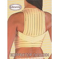 Gezanne Корректор осанки (L)103003Корректор осанки помогает избавиться от сутулости. Распрямляя плечи, он добавляет несколько сантиметров роста и поднимает грудь. Корректор выполнен из мягкой ажурной ткани телесного цвета. Он практически незаметен под одеждой, не вызывает неудобств и раздражений, поддерживает естественную грацию в течение дня.Эластичная лента выполняет роль мышцы. Длинные волокна натягиваются и сокращаются, создавая постоянное напряжение, как это делают мышцы. Используемые эластичные волокна специально предназначены для регулирования величины напряжения, необходимой для поддержания правильной осанки. Их прочность и легкий вес позволяют обеспечить свободу движений и комфорт. Мягкая, хорошо пропускающая воздух ткань при соприкосновении с телом создает чувство комфорта благодаря внутреннему слою из 100% хлопка. Корректор осанки предназначен для поддерживания здоровой красивой осанки. Использование корректора осанки снимает напряжение со спины и плеч. В нем особенно нуждаются люди, ведущие малоподвижный образ жизни, школьники, студенты. Постоянное применение корректора поможет приобрести и сохранить хорошую осанку. Характеристики:Материал корректора осанки: 30% спандекс, 40% нейлон, 30% нейлон. Материал внутреннего слоя: 100% хлопок. Размер: L. Объем талии: 85-95 см. Производитель: Франция.